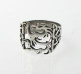 R263 Celtic dragon ring